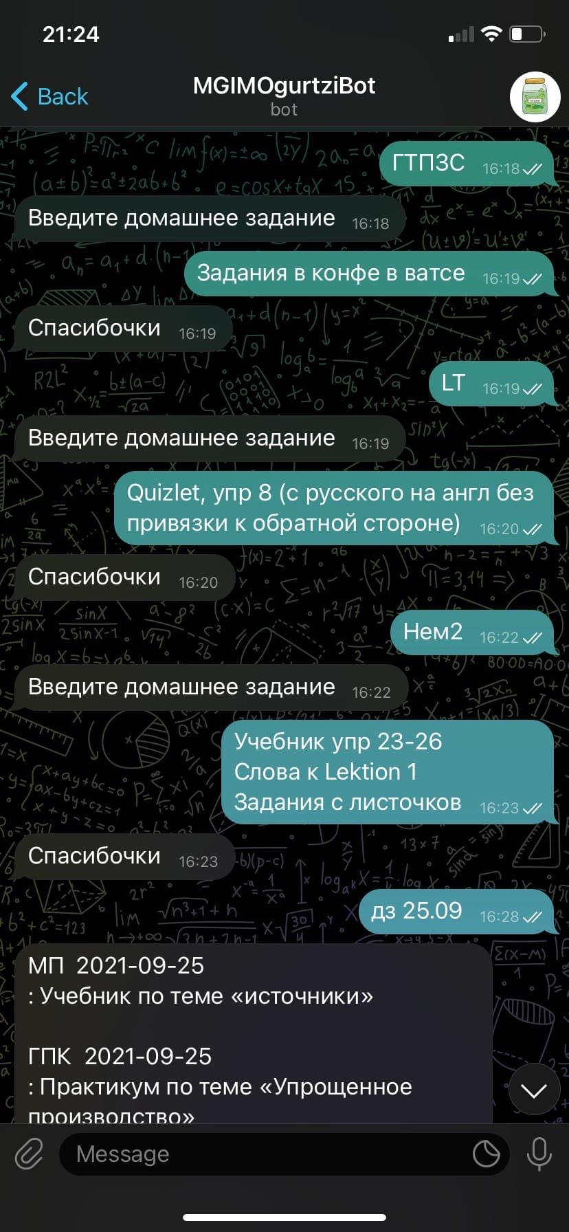 589d1861e1