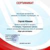 R100 8141448859473f6088cd7269113f6ae3