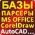 R50 c1c6b3d8701191d2d6edefa6e5d4e11b