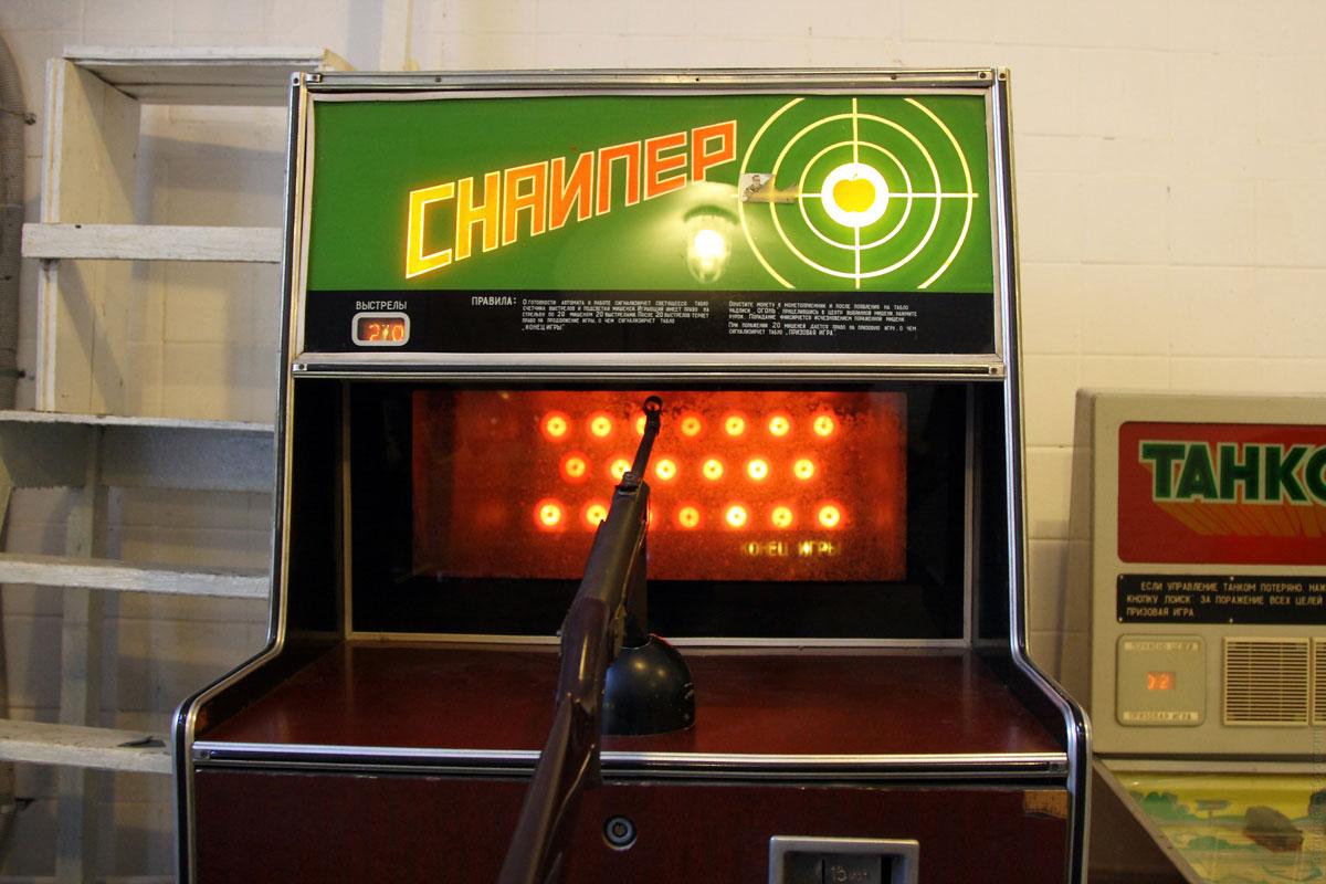Где поиграть в игровые аппараты советских времен игровые автоматы играть бесплатно он лайн