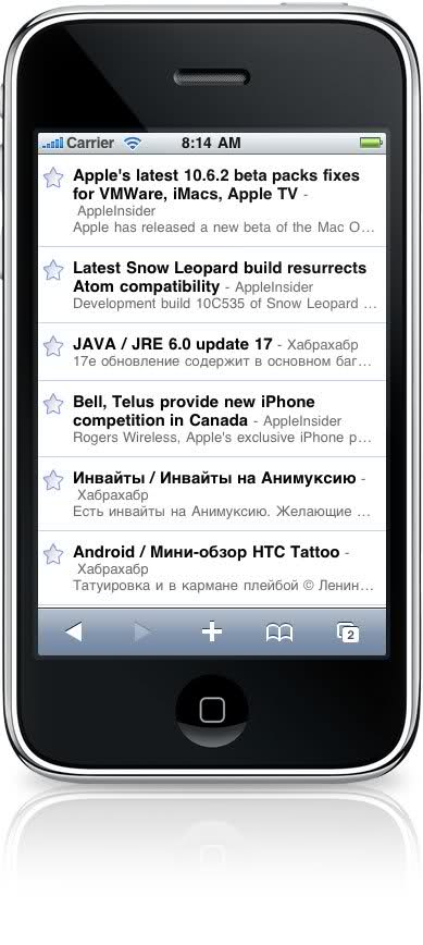 Google Reader on iPhone