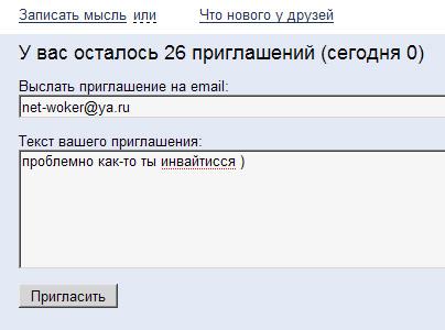 62.11 КБ