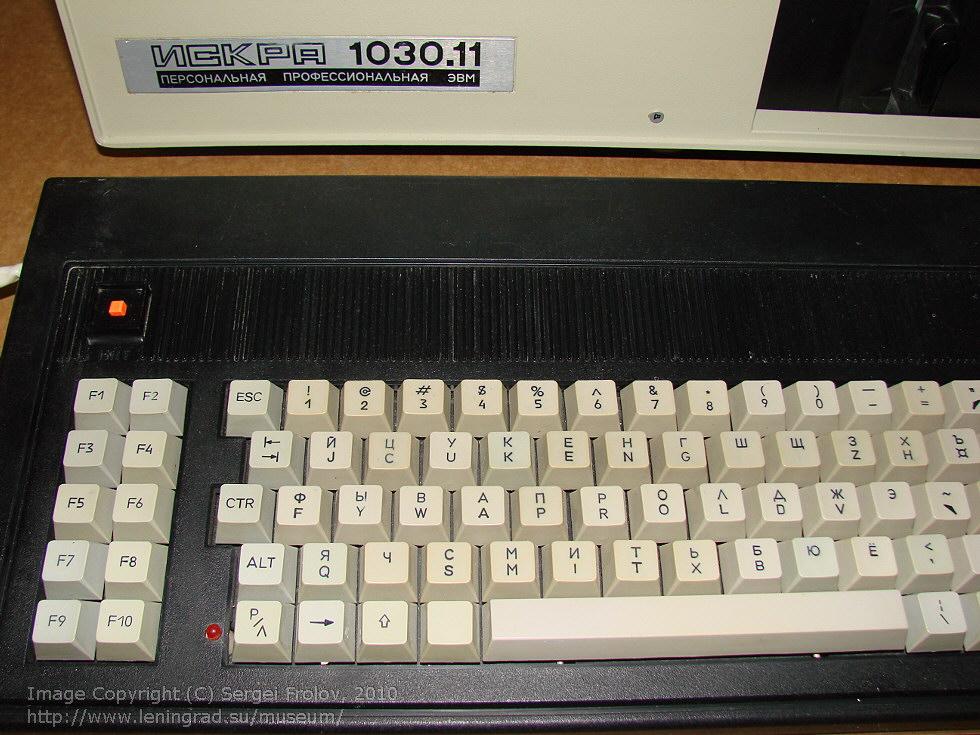 Искра 1030.11 Keyboard