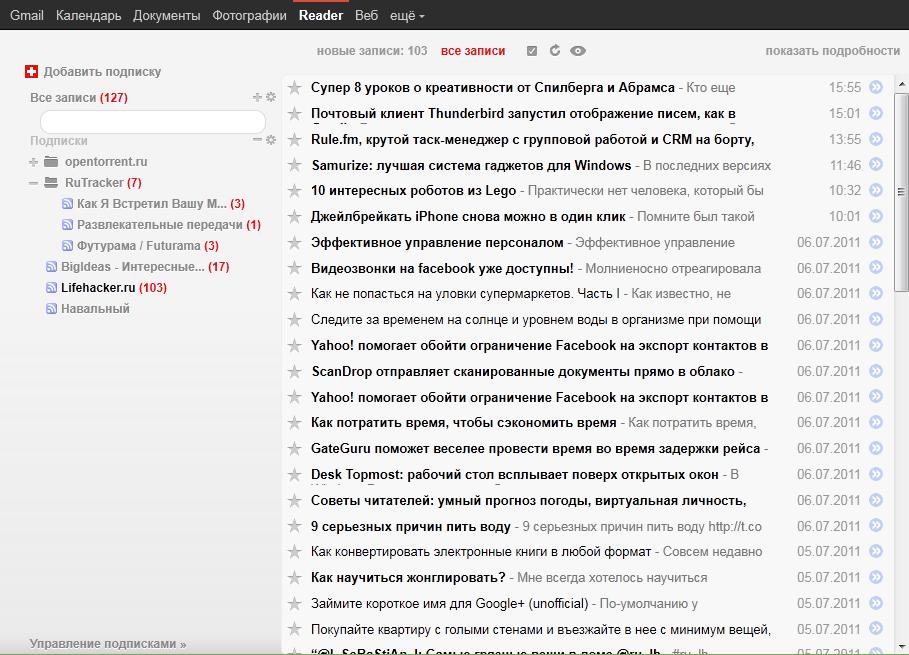 Google Reader + helvetireader2