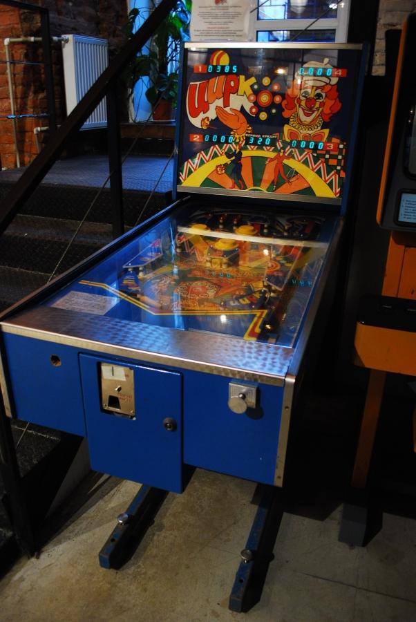 Игровые автоматы имитатор стелялок игровые автоматы середины 90-х