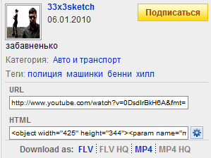 Видео порнухи онлайн без загрузки как в ютубе фото 634-931