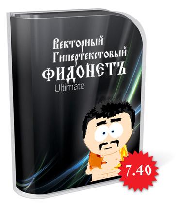 97.94 КБ