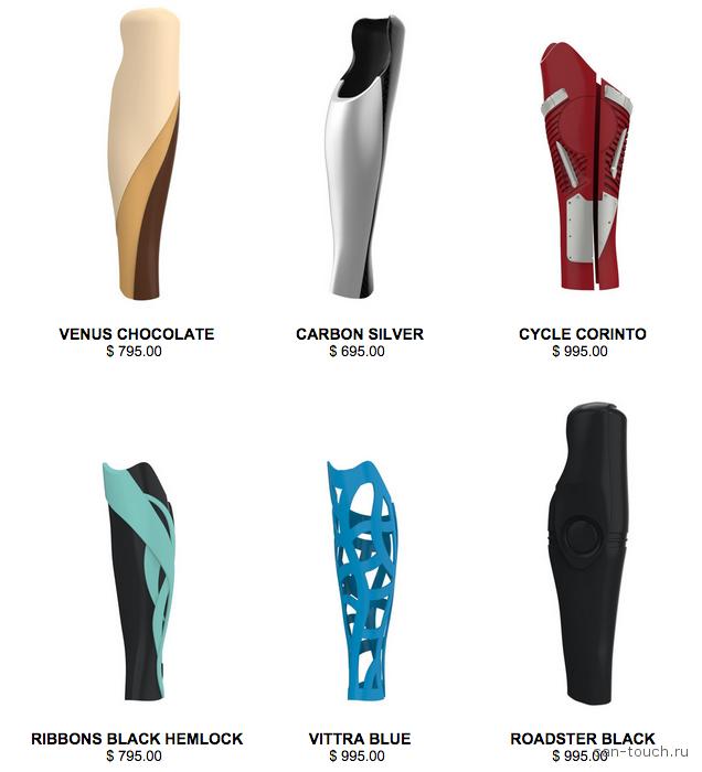 косметическая оболочка протеза ноги созданная с помощью 3D-печати