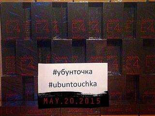 Убунька Убунточка Ubuntouchka