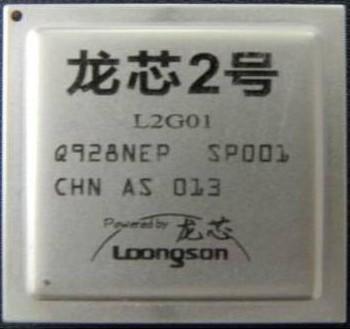 Loongson-2