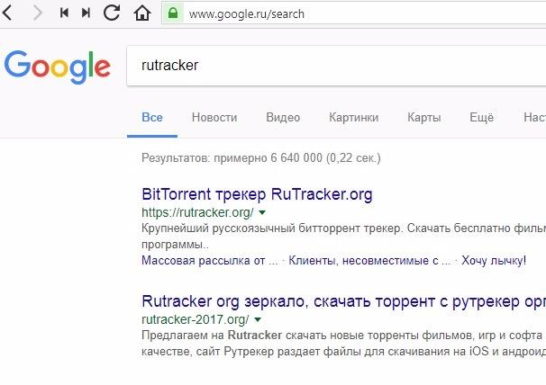 Google adwords совершенно секретно скачать как рекламировать через блоги