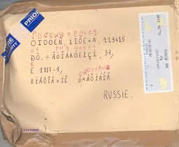 Post address decoding