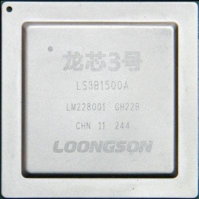 Loongson-3B1500