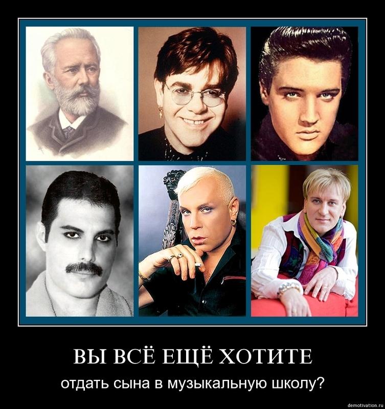 Фредд меркюр гомосексуал ст