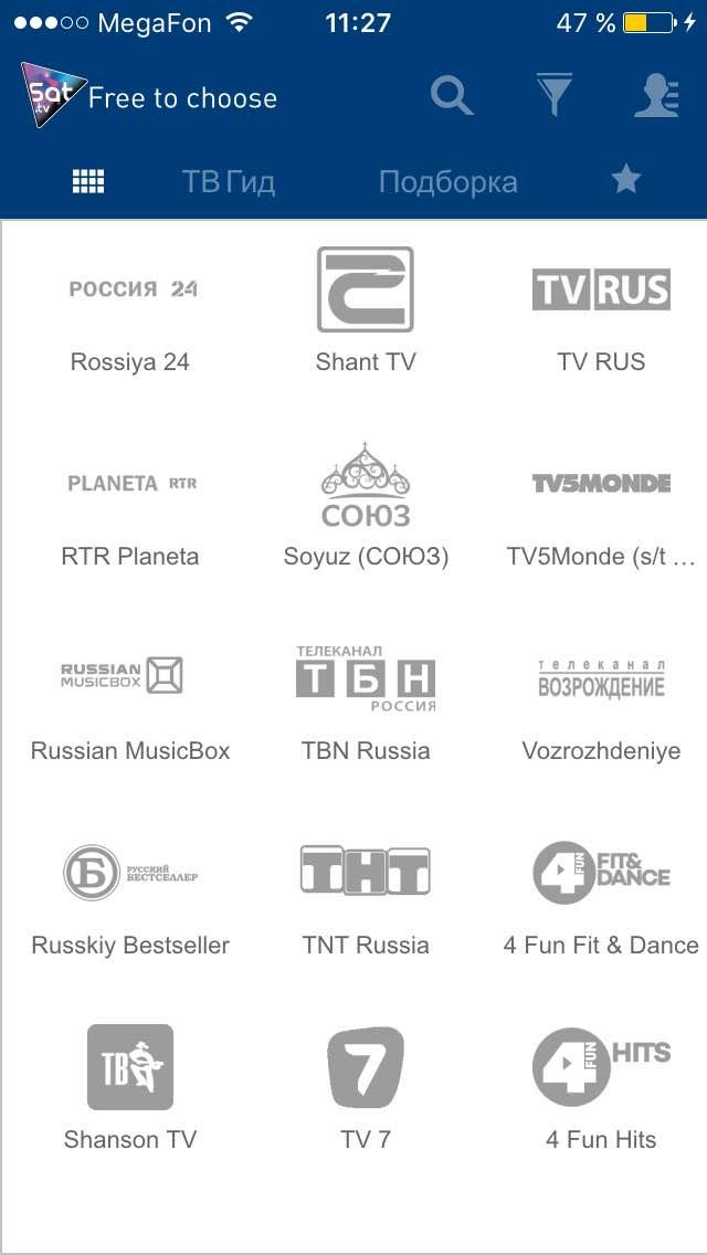 подробная программа передач всех каналов