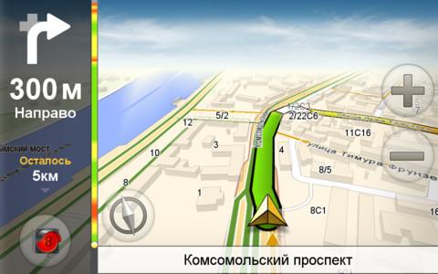 навигация яндекс для android - фото 7