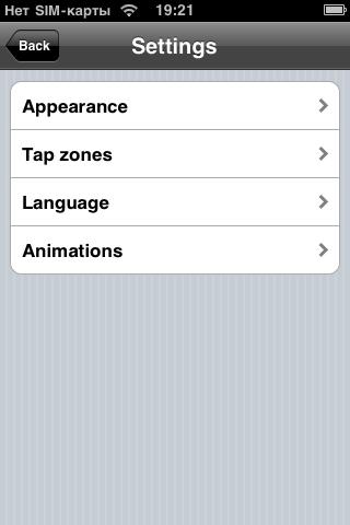 uBooks Screen 3