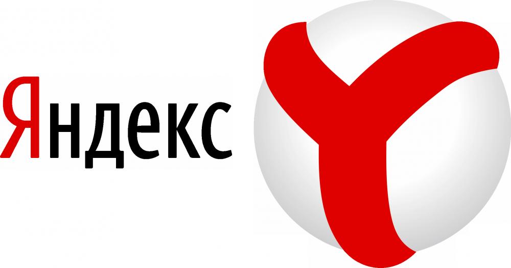 Браузер «Яндекс» будет обязательно навсех компьютерах чиновников Российской Федерации