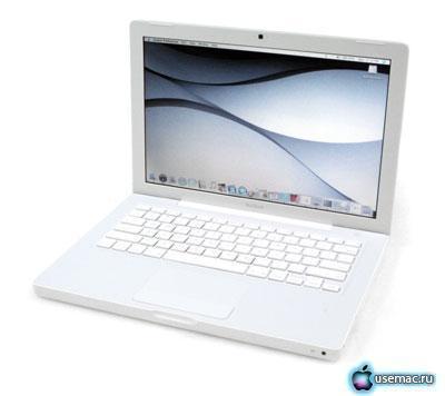 MacBook подешевеет