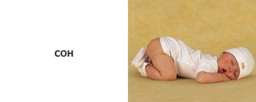 Роль сна в контексте личной эффективности