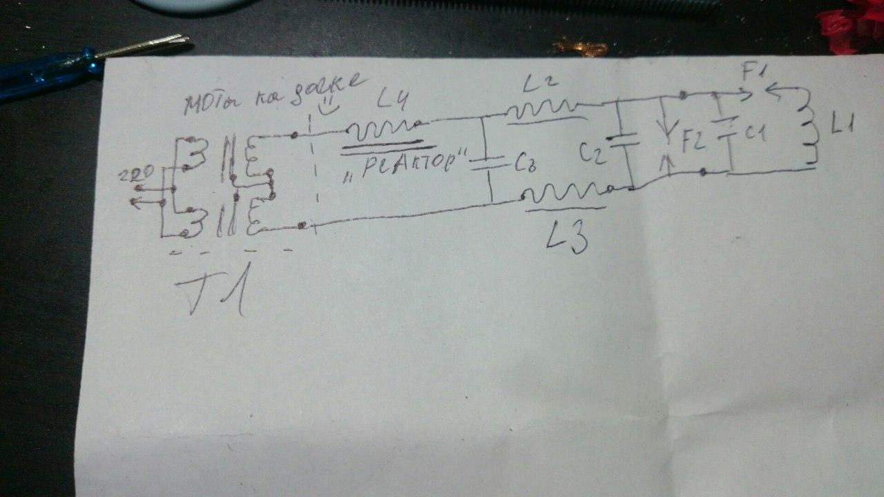 конденсатор к75-37 схема подключения