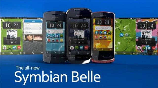 Игровые автоматы symbian 9.4 казино вулкан ставки на спорт