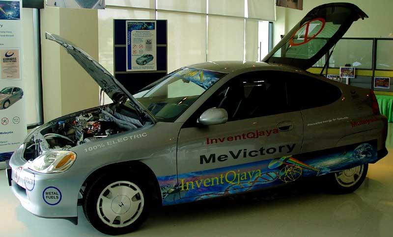 Электромобиль InventQ