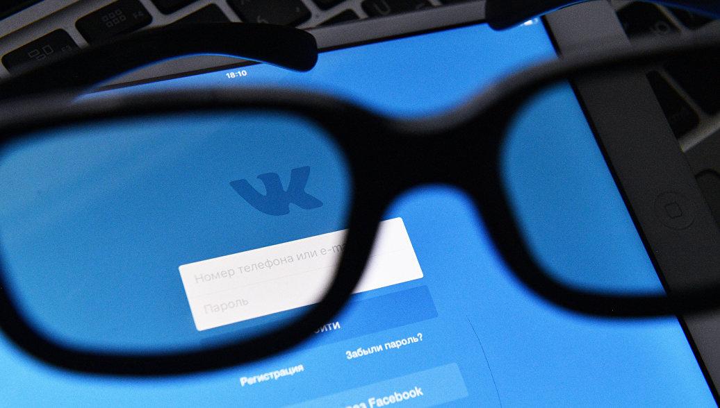 Роскомнадзор запретил третьим лицам использовать данные пользователей «ВКонтакте»