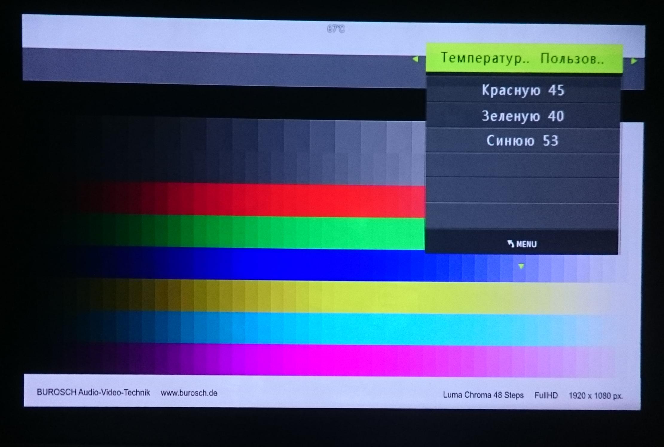 цвета-звуковая схема
