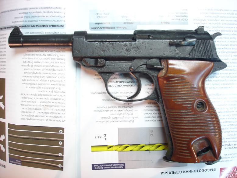 Нелегальная торговля оружием через ТОР