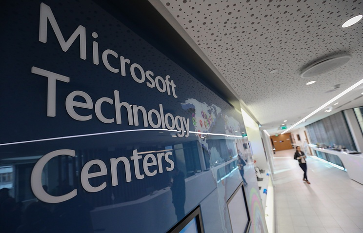 ФАС признала Microsoft виновной в нарушении прав разработчиков антивирусного ПО и дала месяц на устранение проблем