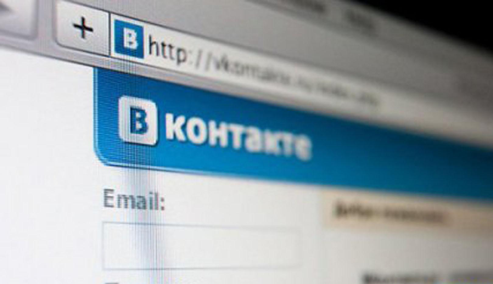 откровенные снимки выложенные хакерами в контакте 2015