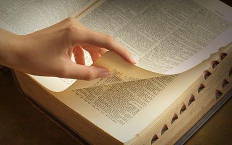 Следующее издание Оксфордского словаря английского языка — наиболее полной работе в мире по лингвистике — не будет напечатано из-за влияния Интернета на продажи книг.