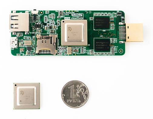 Российская компания ЭЛВИС выпускает передовой чип для видеоаналитики, «умных камер» с семантическим анализом изображений