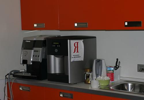 Дом Яндекса: мини-кухня