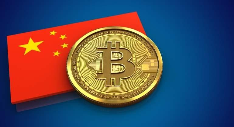 Власти Китая запретили выезд за рубеж владельцам и топ-менеджерам криптобирж