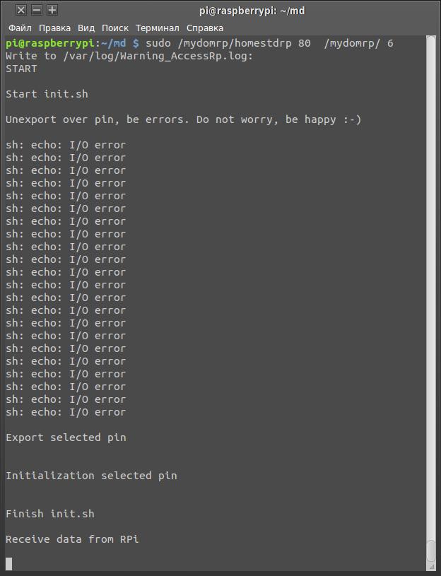 Онлайн конструктор веб-интерфейса для управления Raspberry Pi