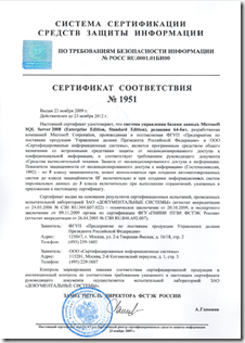 Сертификация по sql server 2005 сертификация почв значение