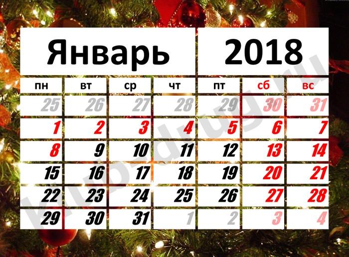 11 дней праздников — как не сойти с ума