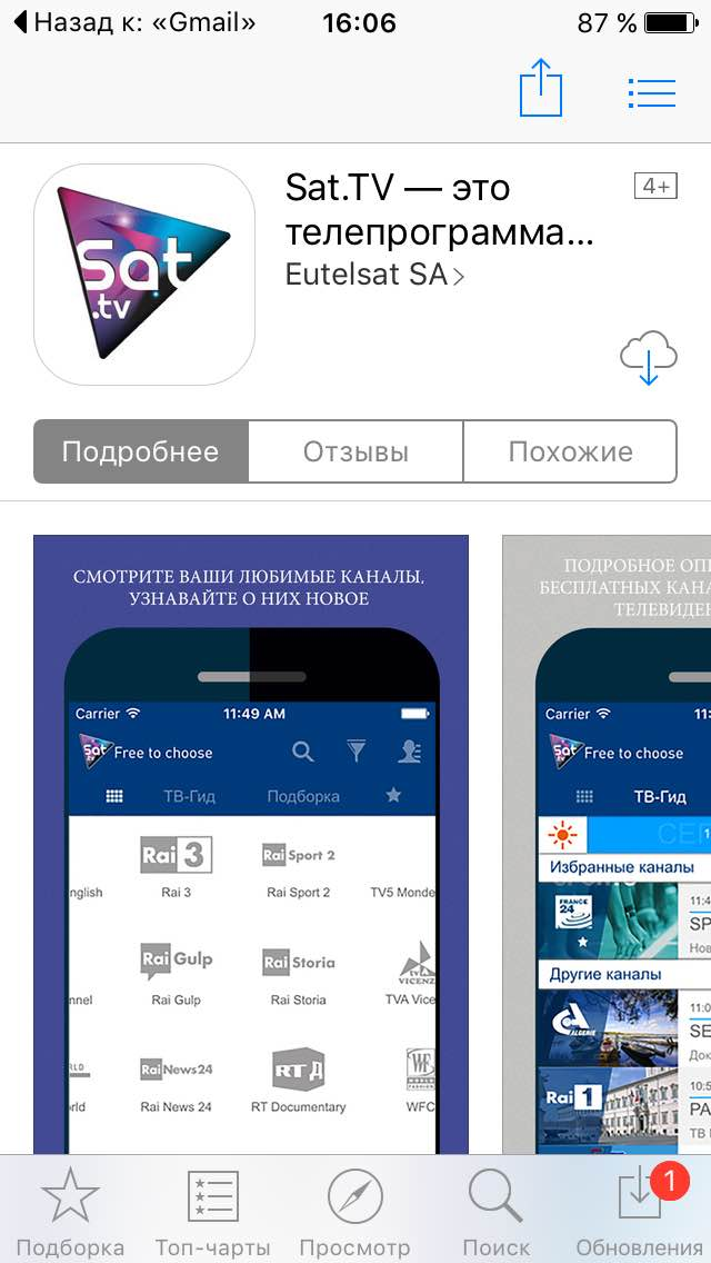 Телепрограмма всех каналов России на неделю - MyTVMenu