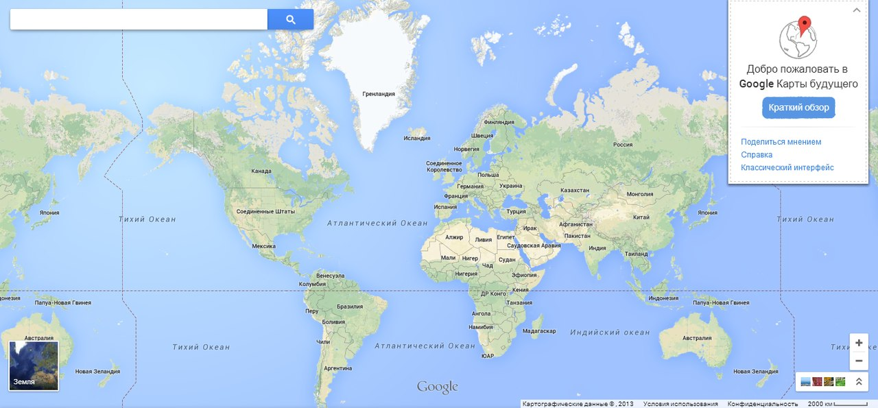 A Brief Overview Of New Google Maps Sudo Null It News