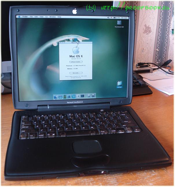 Powerbook G3 bronze keyboard