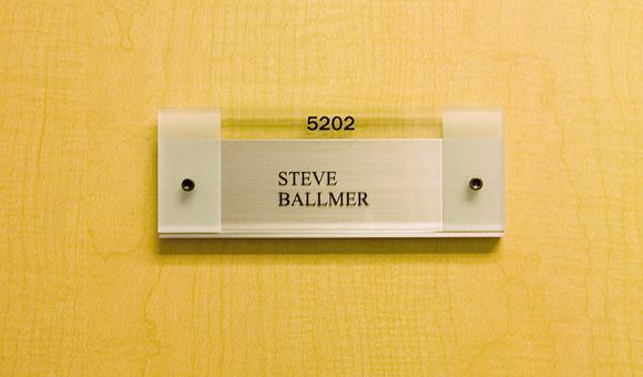 Дверь в кабинет Баллмера
