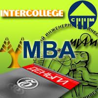 MBA в CIIM глазами студента – Выпуск 001 – Как все начиналось