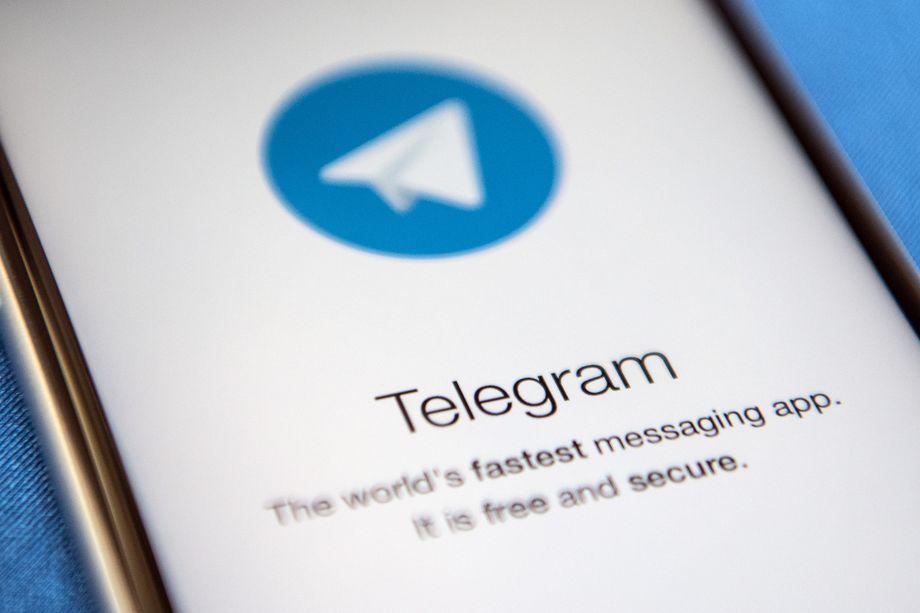 Telegram проводит еще один раунд ICO