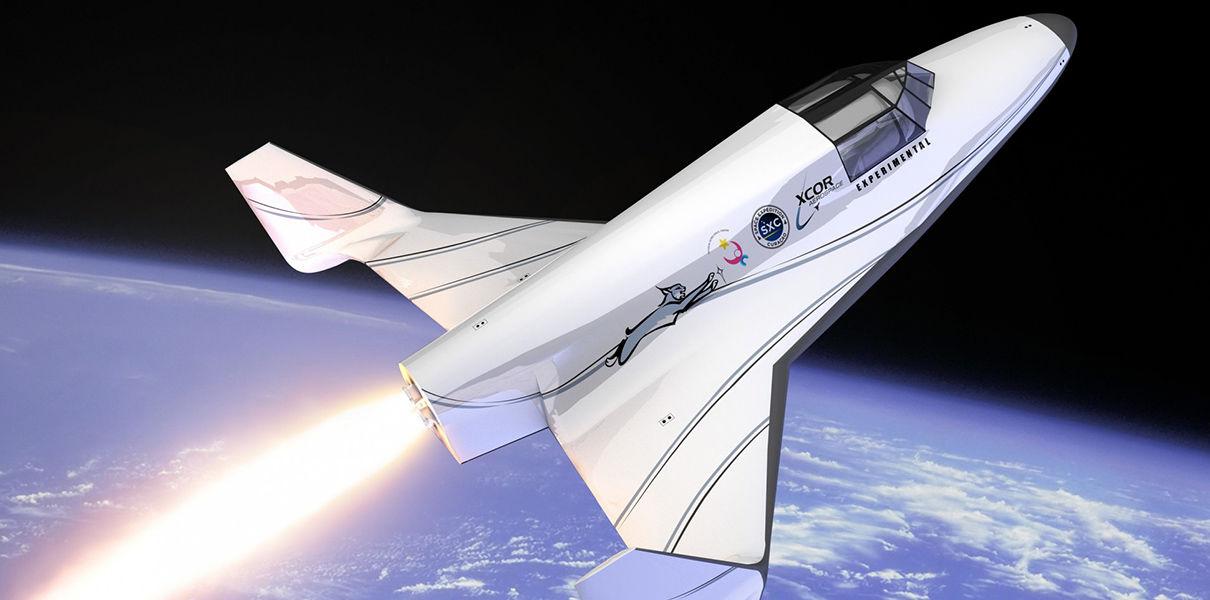 Можно ли запрыгнуть в свой космический корабль и покинуть Землю?