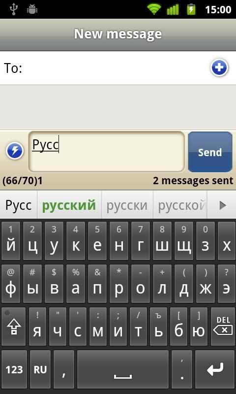 [скриншот Smart Keyboard]