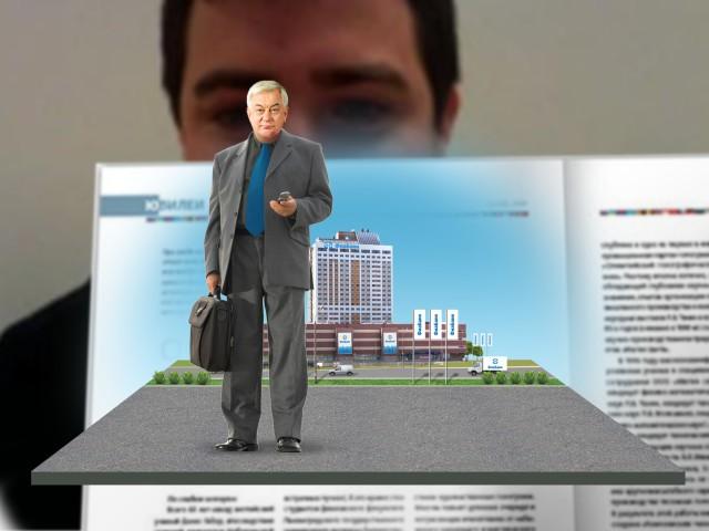 Wie es auf dem Hintergrund des Magazins und des Kopfes aussehen wird.