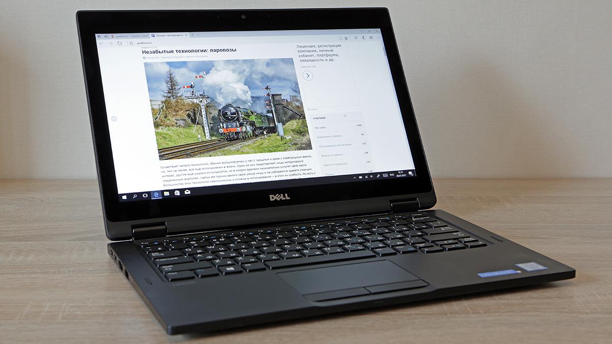 Dell Latitude 5289: долгоиграющий и компактный ноутбук-транcформер