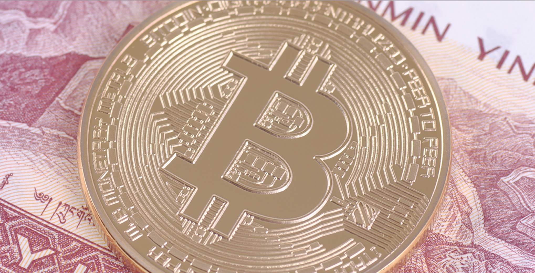 Bitcoin — снижение комиссии за транзакцию и неясное китайское будущее